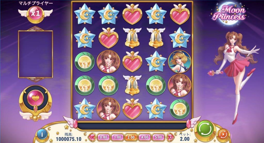 Moon Princessのプレイ画面