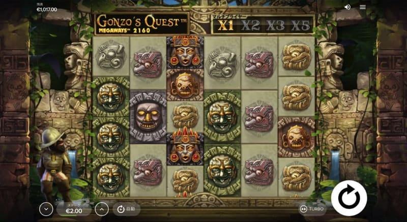 Gonzo's Quest MEGAWAYSのプレイ画面